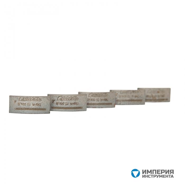 Адель Алмазный короночный сегмент Ø 182-225 BF 400