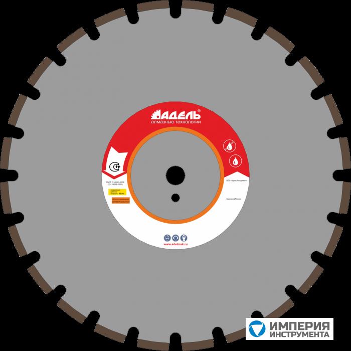 Адель Диск универсальный AF 710 /40x3,6x10/ 24 сегм до 10 кВт Ø450