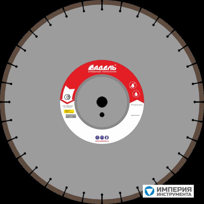 Адель Диск по железобетону ЖБ 10 /40x3,6x10/ 32 сегм до 10 кВт Ø450