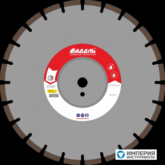 Адель Диск по железобетону ЖБ 30 /40x3,2x12/ 24 сегм от 11 кВт Ø400