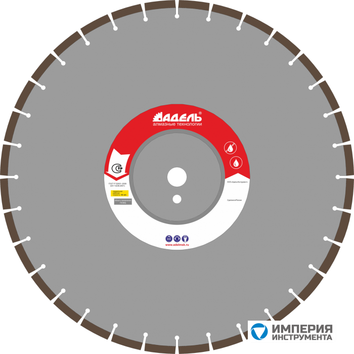 Адель Диск по железобетону ЖБ 30 /40x5,0x10/ 32 сегм от 11 кВт Ø450
