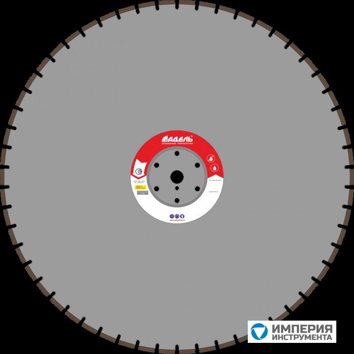 Адель Диск по железобетону ЖБ 30 /40x4,5x12/ 54 сегм от 11 кВт Ø900
