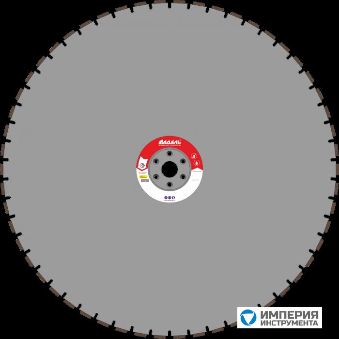 Адель Диск для стенорезных машин WSF 300 /50x4,5x12/ 54 сегм от 30 кВт Ø1200