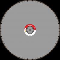 Адель Диск по асфальту А 25 /40x4,5x10/ 70 сегм до 25 кВт Ø1200