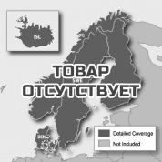 Карта дорог Garmin Navteq City Navigator: Europe NT – Nordics