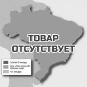 Карта Garmin Navteq City Navigator: Brazil NT 2012.20