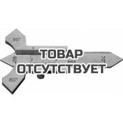 Шаблон Ушерова-Маршака ЧИЗ