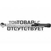 Динамометрический ключ WERA 7000 B, 8-60 Nm, с переключаемой трещоткой 075394