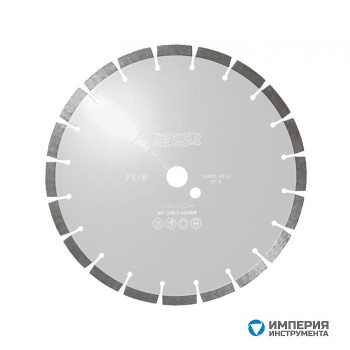 Диск алмазный сегментный Messer FB/M по железобетону NEW, 600D-4.5T-10W-48S-25.4\35 Д.О.