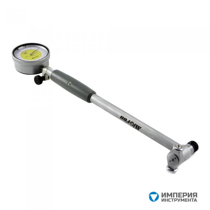 Нутромер индикаторный повышенной точности НИ электронный 160-250 0.001 ЧИЗ