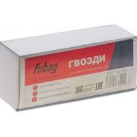 Гвозди FUBAG для F50 10 мм