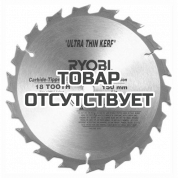 RYOBI Пильный диск 150х10х1,6мм для CCS1801
