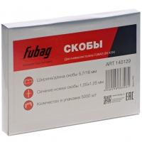 Скобы FUBAG для SN4050 10 мм