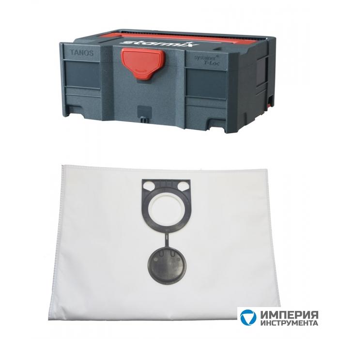 Starmix Контейнер («Систейнер») Starbox II + упаковка мешков FBV 25/35