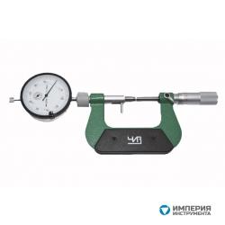 Микрометр рычажный МРИ 1500