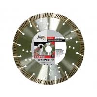 Алмазный диск Fubag MEDIAL 125 мм/22.23 мм по камню (10 шт)