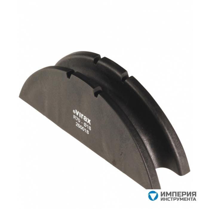 Оправка Virax для трубогиба арбалетного типа 250110, 32 мм