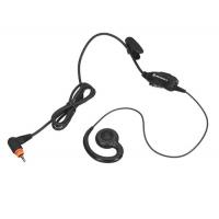 Гарнитура Motorola PMLN7189