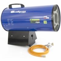 СибрТех Газовый теплогенератор GH-30 (30 кВт)
