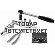 Rothenberger Стандартный отбортовщик труб (12-42 мм)