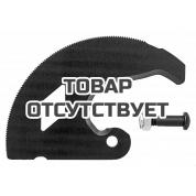 Ремкомплект поворотного ножа KNIPEX KN-953934001