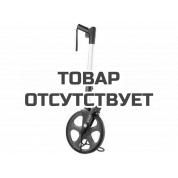 Дорожное колесо (курвиметр) NEDO 703111