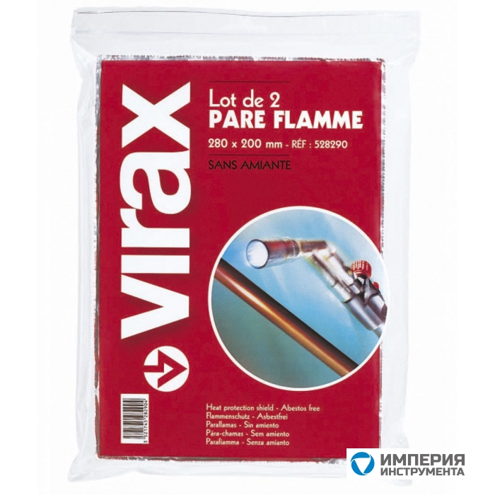 Отражатель пламени Virax 280х200, 15 мм