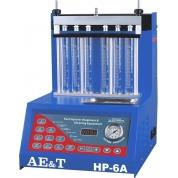 Установка для проверки и очистки форсунок AE&T HP-6A