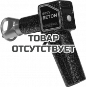 Измеритель прочности бетона CONDTROL Beton Easy