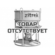 Zitrek Бадья для бетона БН-1.0 лоток (4мм)