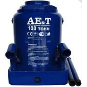 Домкрат бутылочный AE&T Т202100 100т