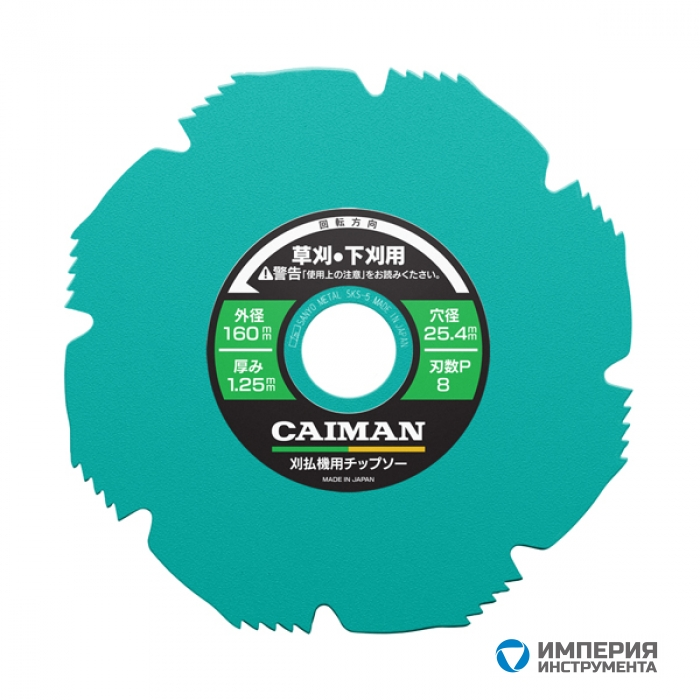 Диск 8-лопастной диск Caiman Octagon 160/25,4/1,25