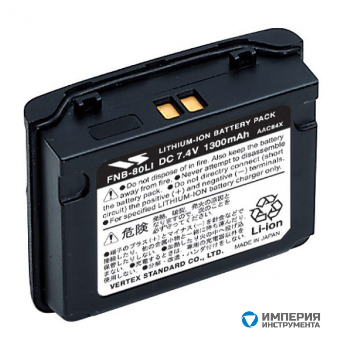Аккумулятор Yaesu FNB-80Li
