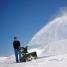 Снегоуборщик Caiman Valto 24S