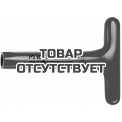 Торцовый ключ с Т-образной ручкой KNIPEX KN-980417