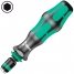 Ручка-держатель насадок с быстрозажимным патроном WERA Rapidaptor 817 R 051482