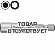 Универсальный держатель WERA 890/4/1 052575