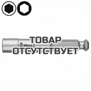 Универсальный держатель WERA 890/6/1 052625