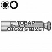 Универсальный держатель WERA 890/7/2 052725