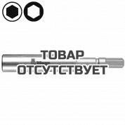 Универсальный держатель WERA 899/3/1 053425