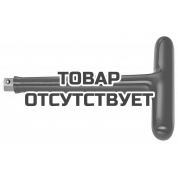 Т-образная ручка с внешним квадратом 3/8 KNIPEX KN-9830