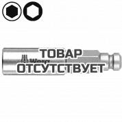 Универсальный держатель WERA 899/5/1 053460