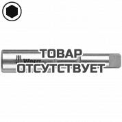 Универсальный держатель WERA 899/8/1 K 053480