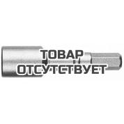 Универсальный держатель WERA 892/3/1 053705