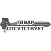 Ключ трещоточный с внешним присоединительным квадратом 1/2 KNIPEX KN-9842
