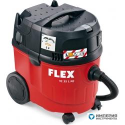 Профессиональный безопасный пылесос Flex VC 35 L MC