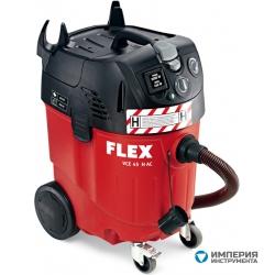Профессиональный безопасный пылесос Flex VCЕ 45 H AC