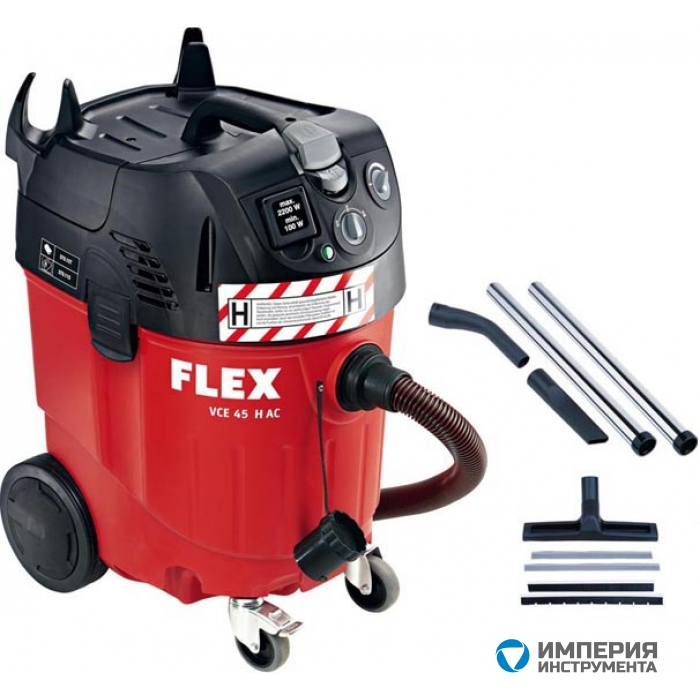 Профессиональный безопасный пылесос Flex VCЕ 45 H AC Kit