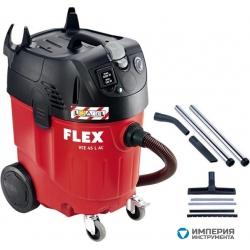 Профессиональный безопасный пылесос FlexVCE 45 L AC