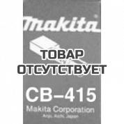 Щетки графитовые Makita CB-415 (191950-1)